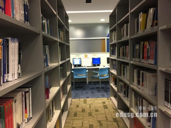 新加坡留学大学