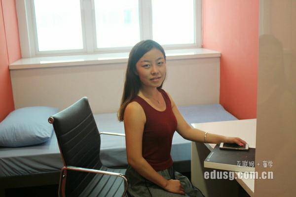 新加坡留学生费用