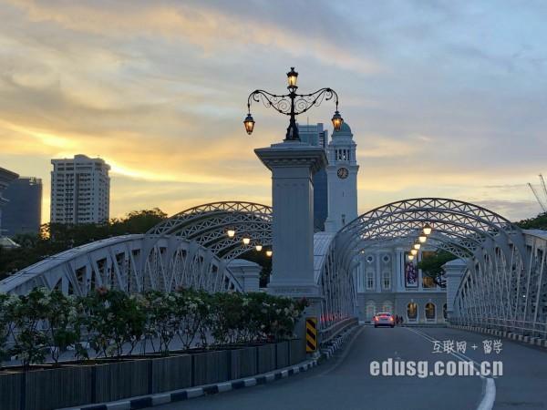 新加坡留学生毕业后的就业状况