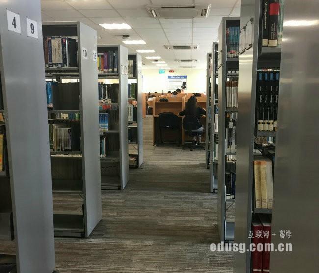新加坡留学护理学专业网申