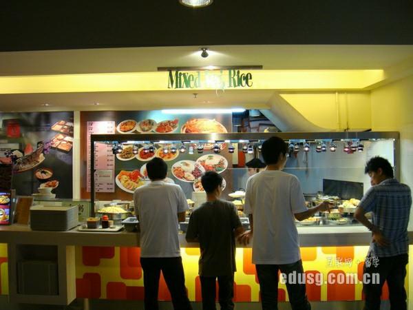 新加坡留学中介费怎么样
