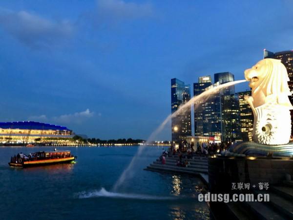 新加坡留学消费状况