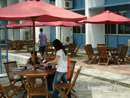 新加坡留学打工费用