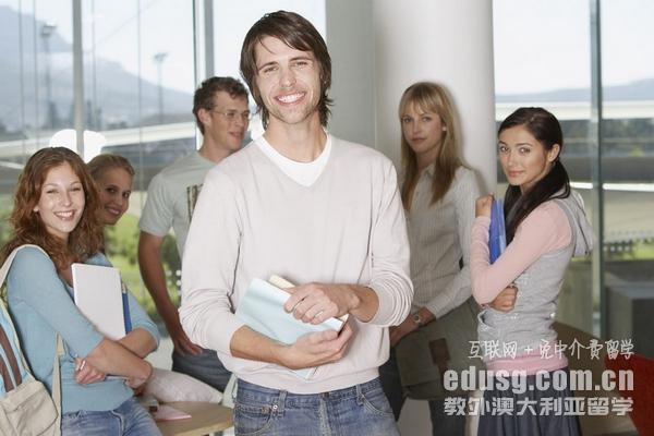 澳大利亚西澳大学就业