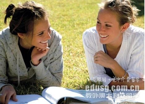 迪肯大学研究生语言班