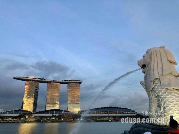 新加坡留学对本科成绩的要求