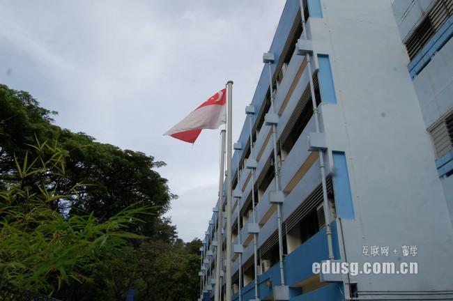 新加坡留学it专业申请流程
