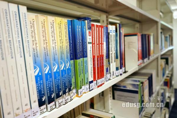 新加坡留学大学学费清单