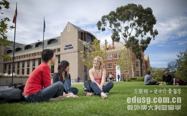 澳洲留学本科几年