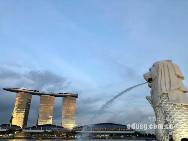 新加坡留学本科费用查询
