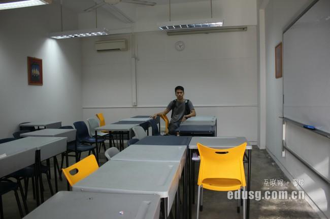新加坡留学读本学费明细