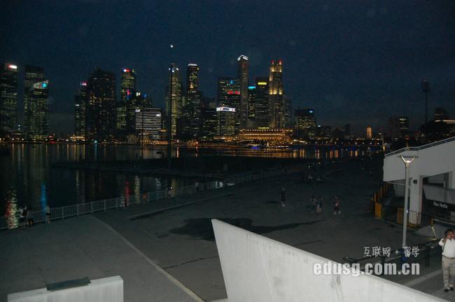 新加坡留学申请奖学金补助