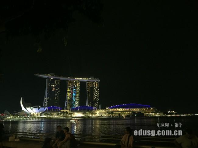 新加坡留学好不好