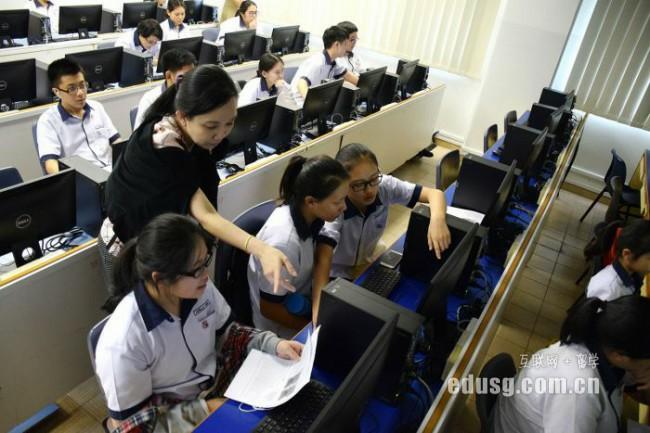 新加坡留学签证需要多长时间