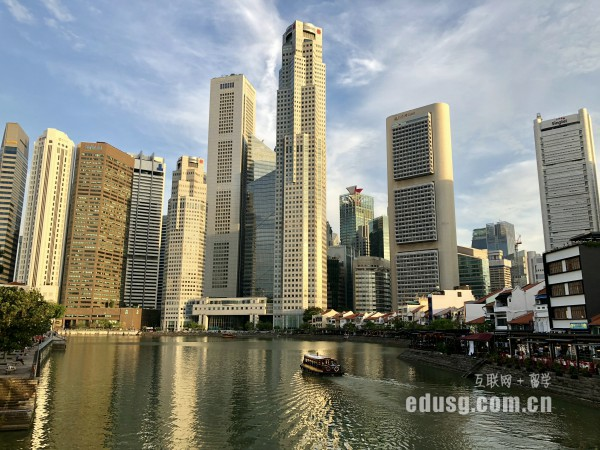 留学新加坡高中的费用多少