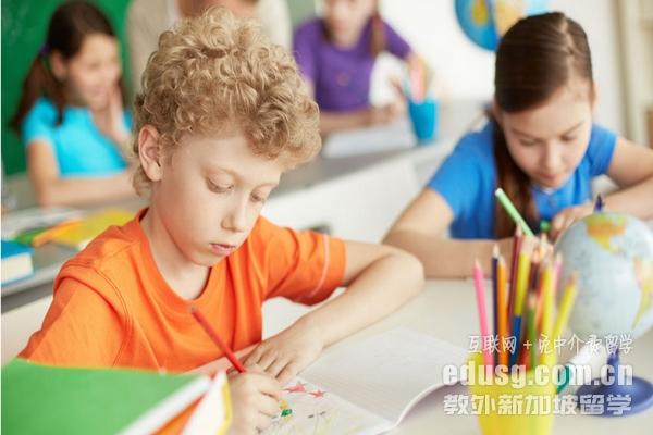 新加坡留学小学入学条件一览