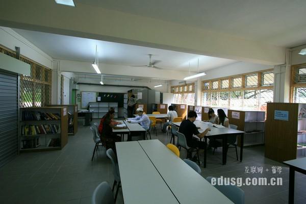 想去新加坡留学的条件
