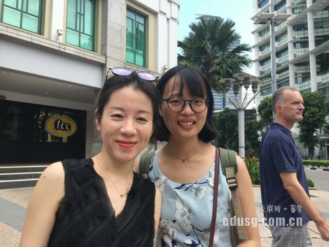 新加坡留学大四申请