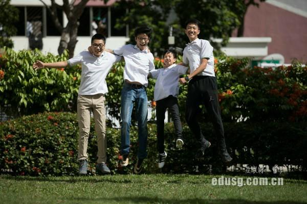 新加坡留学能移民吗