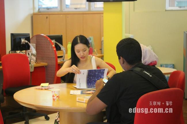 新加坡留学大学学费明细