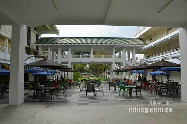 新加坡本科大学