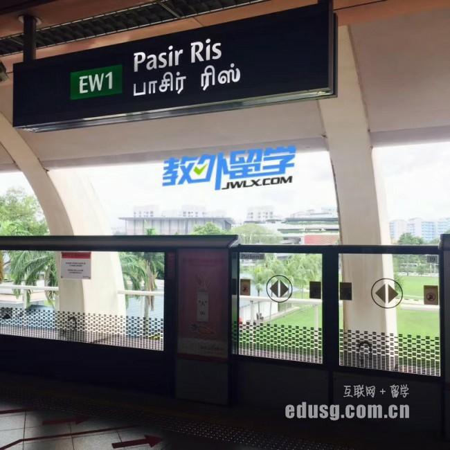新加坡管理大学就业