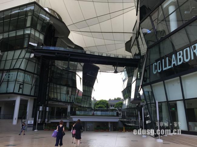 留学新加坡费用