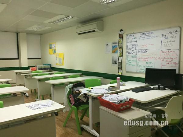 研究生留学新加坡的条件