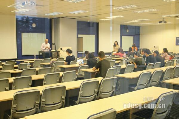 2017新加坡硕士留学条件