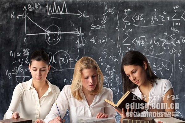 新加坡私立大学学什么好