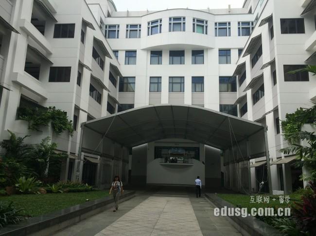 新加坡研究生申请难度大吗