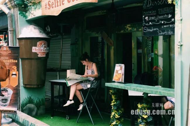 新加坡春季入学