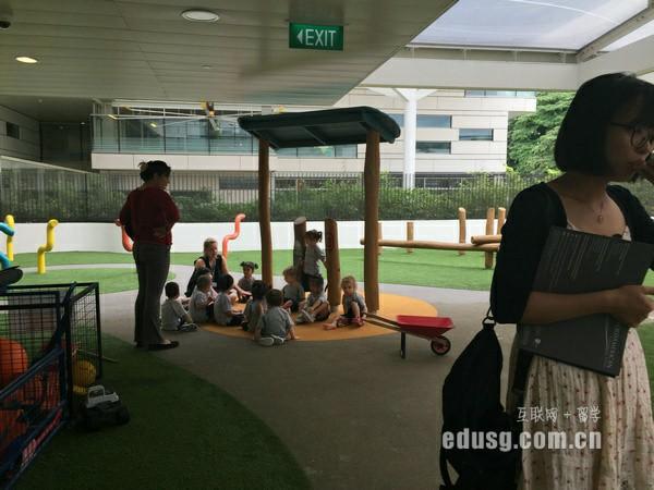 预科申请留学新加坡