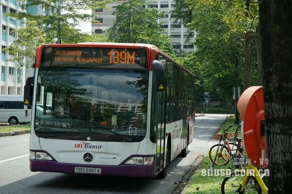 留学新加坡一年生活费