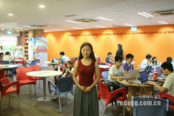 高中毕业去新加坡留学费用