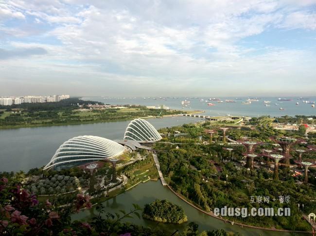 去新加坡留学能半工半读吗