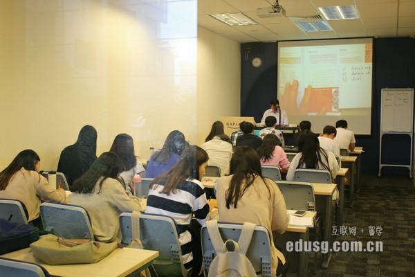 新加坡硕士留学总费用