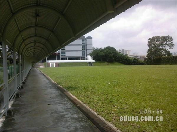 新加坡硕士政府助学金