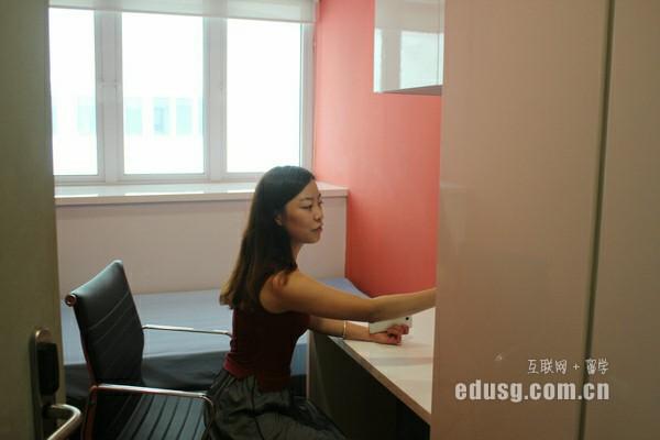 新加坡留学室内设计专业本科学费