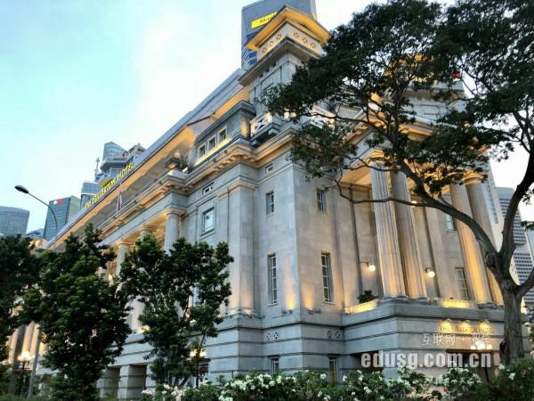 新加坡詹姆斯库克大学奖学金