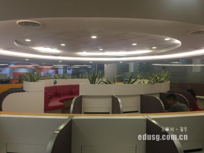 新加坡公立大学留学