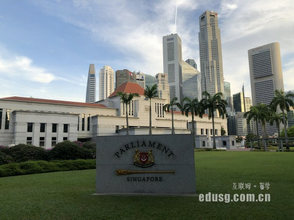 新加坡赴本科留学费用