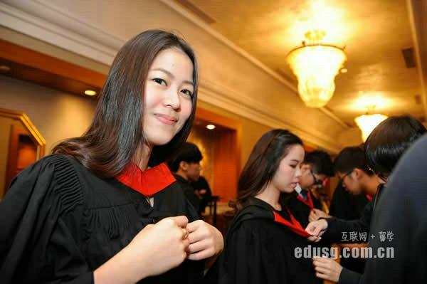 新加坡国立大学管理学