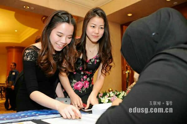 去新加坡留学学费是多少