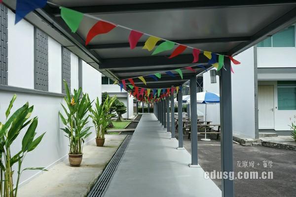 私立本科新加坡留学