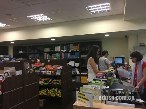 新加坡jcu大学环境
