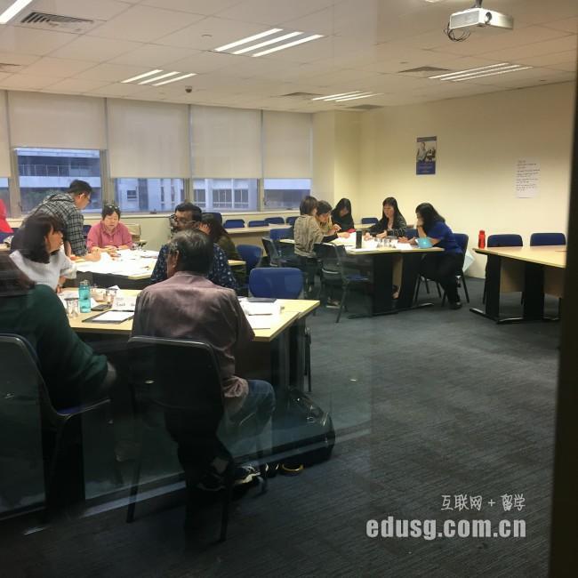 新加坡公立大学读研学费多少
