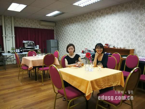 新加坡tmc学院硕士申请条件
