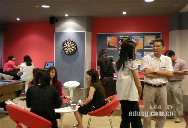 新加坡大学入学要求
