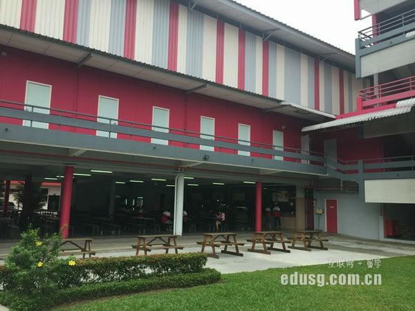 新加坡赴本科留学
